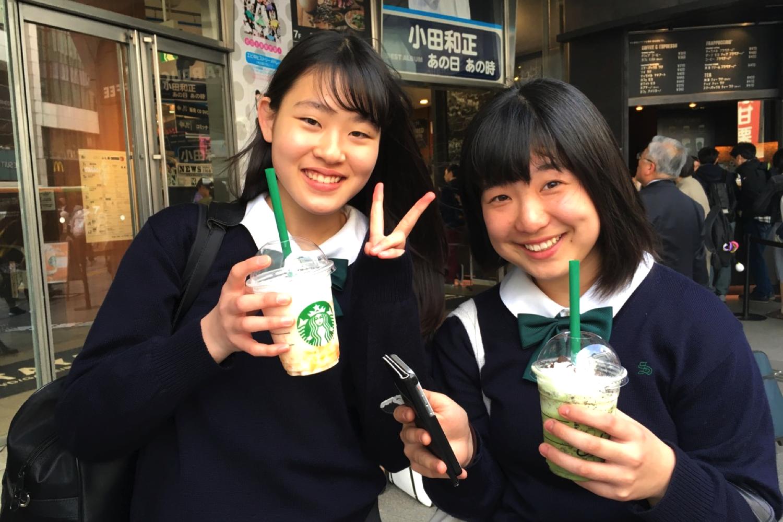La nueva forma de tomar té en Japón y en el mundo