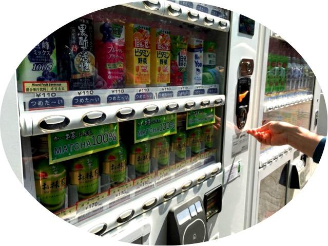 Manera de tomar té en Japón y en el mundo