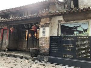 Fábrica de té en Yiwu - LA RUTA DEL TE - El Club del Te